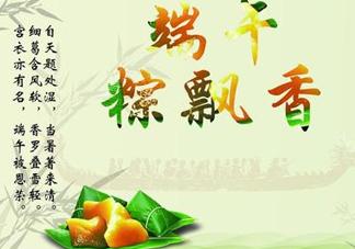 端阳节是哪个民族的节日?端午节又称为什么节