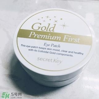 secretkey黄金眼膜怎么样secretkey黄金眼膜使用方法