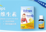 ddrops d3吃到多大?ddrops d3吃到几岁?