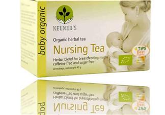 NEUNER'S催奶茶有效果吗?NEUNER'S催乳茶怎么样?