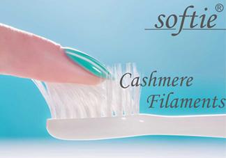 舒米尔电动牙刷哪国的?softie舒米尔电动牙刷怎么样?