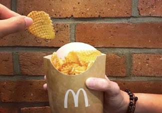 麦当劳华芙薯片好吃吗?味道怎么样?