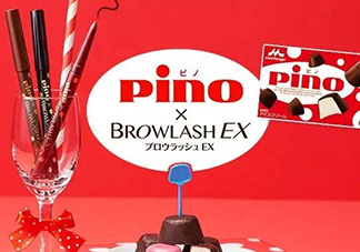 browlash ex和pino合作眼线笔怎么样_多少钱_试色