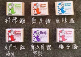 澳洲羊奶皂功效与作用 澳洲羊奶皂成分