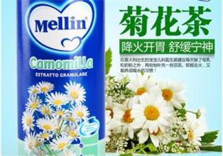 美林菊花晶可以和奶粉一起喝吗?美林菊花晶可以加在奶里吗?