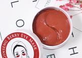 香蒲丽红参果眼膜怎么用?香蒲丽红参果眼膜使用方法