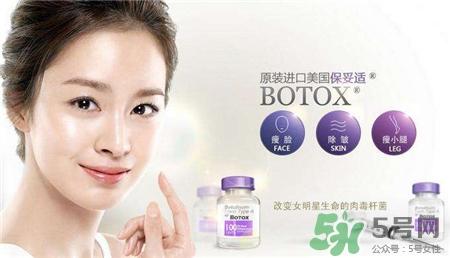 botox方法针多久见效怎能瘦肚子瘦脸图片