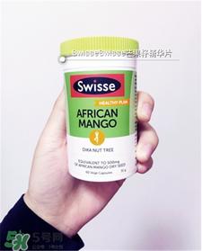 swisse芒果籽怎么吃?swisse芒果籽服用方法