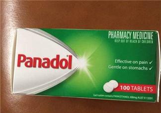 Panadol退烧药怎么吃?Panadol退烧药用法