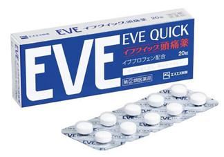 EVE止痛药怎么吃?日本EVE止痛药禁忌