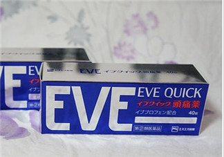 EVE止痛药说明书 EVE止痛药使用说明