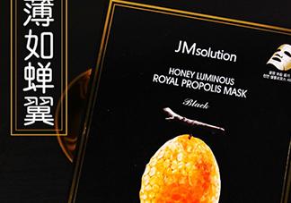 jmsolution水光蜂蜜面膜怎么样?jm蜂蜜面膜好用吗?