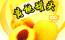 水果罐头是怎么做的呢 吃水果罐头有坏处吗