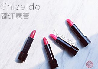 资生堂臻红唇膏怎么样?shiseido臻红唇膏好用吗?