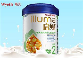 惠氏启赋超高端有机奶粉怎么样?惠氏启赋超高端有机奶粉好不好?