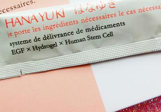 日本华雪人体干细胞水膜怎么用?华雪人体干细胞水膜怎么样