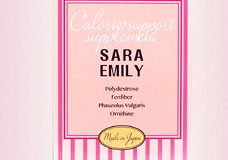 sara emily控糖粉怎么样?sara emily热控粉怎么吃?