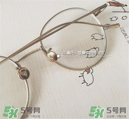 十九木 十九木是什么品牌?十九木眼镜怎么样?