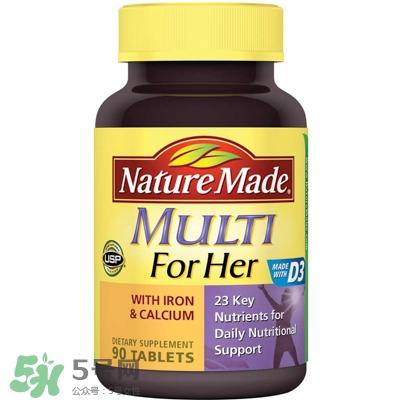 nature  made明星产品有哪些_莱萃美明星产品推荐