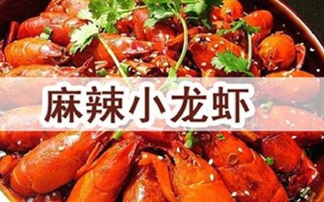 小龙虾死活怎么区分 区分小龙虾死活