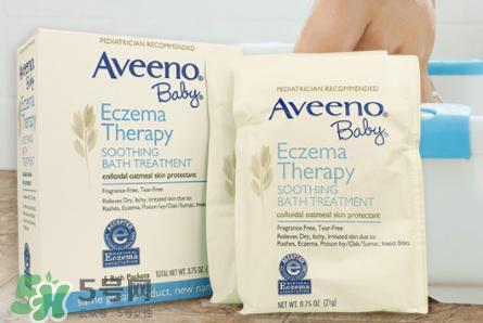 艾维诺湿疹泡澡粉怎么用 艾维诺湿疹泡澡粉怎么样?