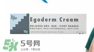 Ego QV湿疹膏有激素吗?Ego QV湿疹膏含不含激素?