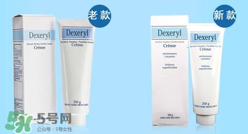 Dexeryl是什么牌子?Dexeryl是哪个国家的?