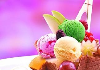 哈根达斯冰淇淋好吃吗?哈根达斯冰淇淋哪个最好吃?