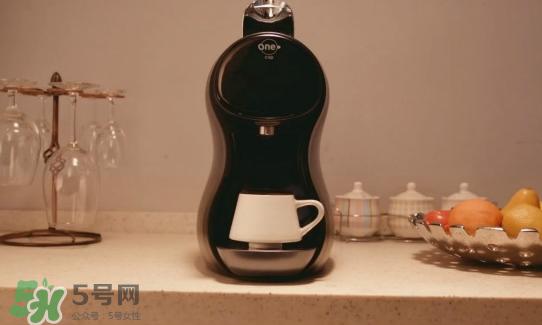 办公室小野用的什么咖啡机?onecup胶囊咖啡机介绍