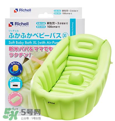 Richell利其宝宝浴盆怎么样_好用吗?