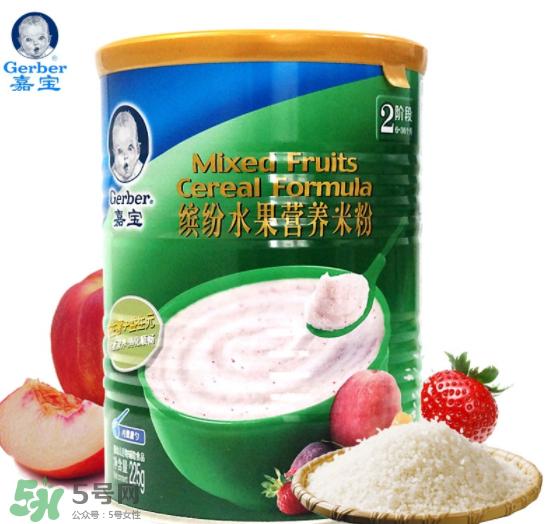 嘉宝缤纷水果营养米粉怎么样?嘉宝米粉水果味好不好?