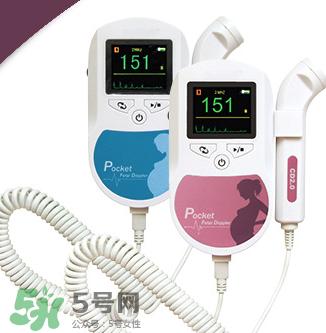 胎心仪对胎儿听力有害吗?胎心仪对胎儿听力伤害大吗?