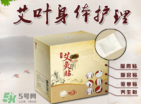艾灸贴多少钱一盒?艾灸贴一盒60装多少钱?