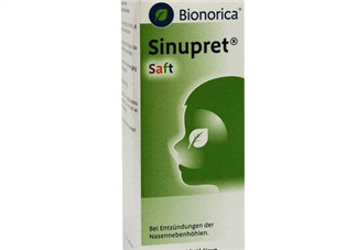 Sinupret仙露贝滴剂用法用量 Sinupret仙露贝滴剂说明书