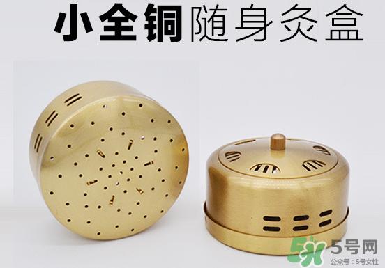 艾灸盒铜的好还是不锈钢的好?艾灸盒什么材质的好?