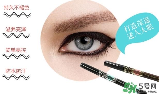 avance眼线胶笔怎么样?avance眼线胶笔怎么用?