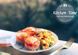 早餐培根鸡蛋盅和蔬菜通心粉色拉做法