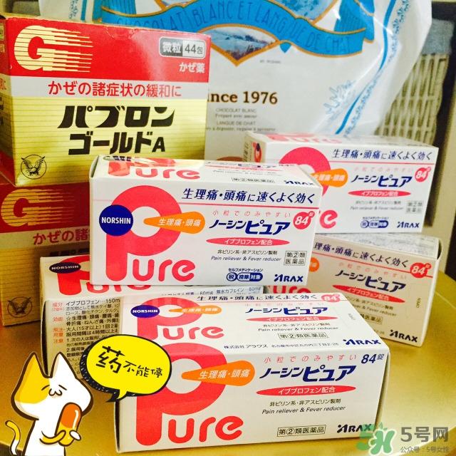 日本pure止痛片怎么吃说明书_功效作用_价格