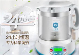 十分爱温奶器怎么样?十分爱奶瓶消毒器好用吗?