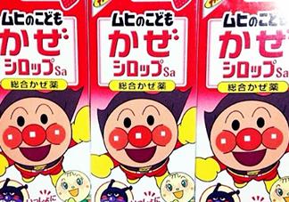 面包超人儿童感冒糖浆颜色选择_怎么喝服用说明