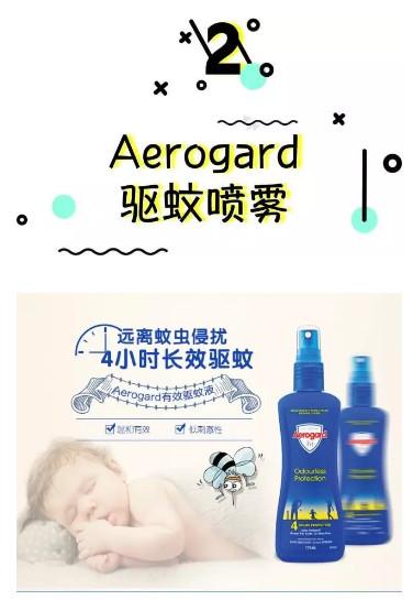 国外驱蚊液什么牌子好 国外驱蚊液哪个品牌好
