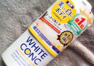 white conc沐浴露怎么用_使用方法