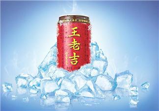 儿童可以喝王老吉吗?王老吉儿童可以喝吗?