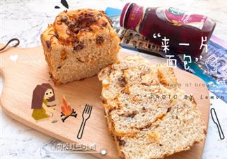 肉松红豆吐司的做法 早餐面包的做法