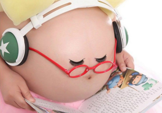 胎教时间多长最好?胎教时间怎么安排?