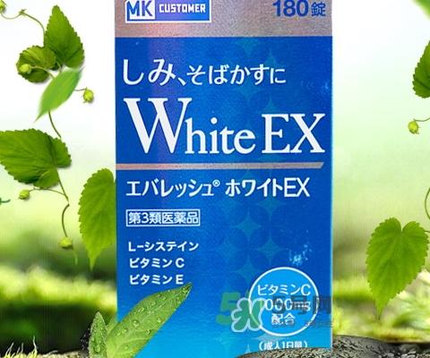 transino  white  c美白丸怎么吃?transino美白丸服用方法