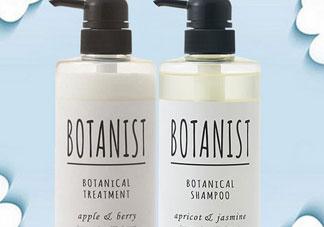 植物学家洗发水怎么样?植物学家洗发水好用吗?