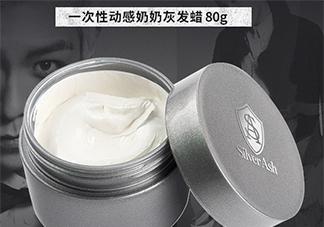 silver ash发蜡真假 silver ash奶奶灰发蜡怎么用?