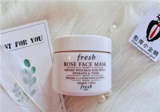 fresh玫瑰面膜适合什么肤质?馥蕾诗玫瑰面膜适合敏感肌吗?