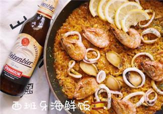 西班牙海鲜饭的做法 西班牙海鲜饭怎么做